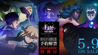 劇場版「Fatestay night [HF] I.presage flower」Blu-ray Disc