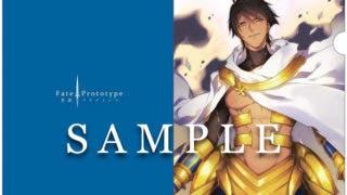 オジマンディアス Fate/Prototype 蒼銀のフラグメンツ Drama CD & Original Soundtrack 4 -東京湾上神殿決戦-