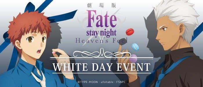 【Fate】ホワイトデー限定ポストカードをプレゼント!?ufotable cafe×劇場版HFコラボの描き下ろしイラストが豪華すぎ!!