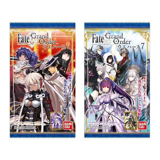 「Fate/Grand Orderウエハース7」