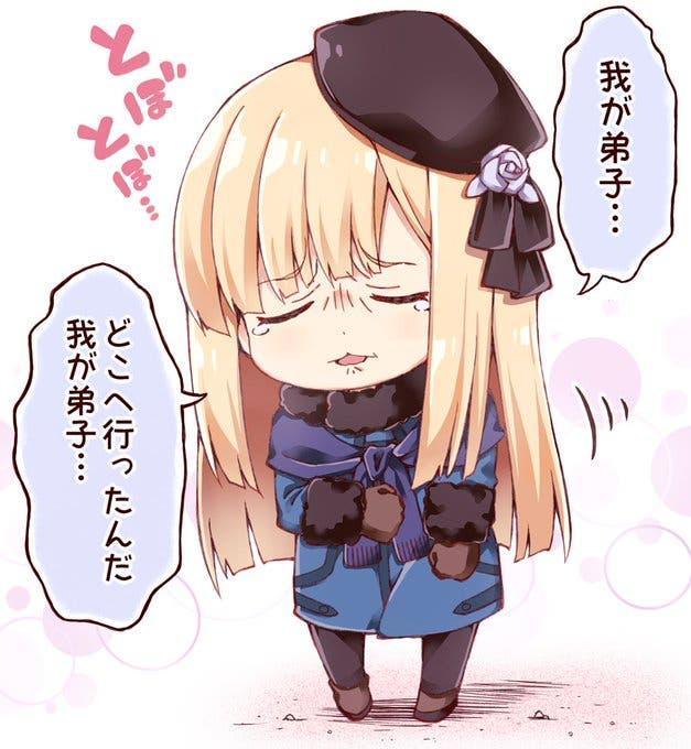 【FGO】弟子とはぐれちゃった名探偵ライネス Fate/GrandOrderのイラスト紹介2232