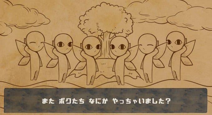 【FGO】いや、むしろやってない! Fate/GrandOrderのイラスト紹介2245